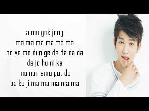 GOT7 – Just Right (딱 좋아) Easy Lyrics
