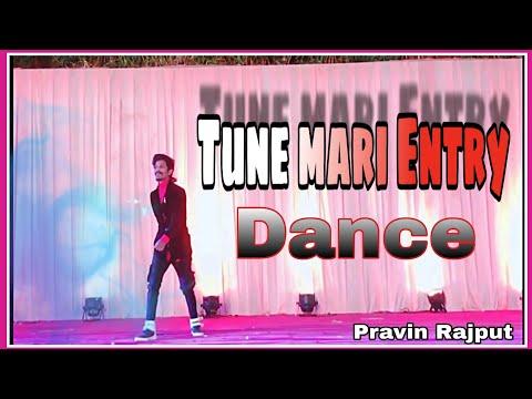 Tune mari Entry & Bezubaan mix Dance