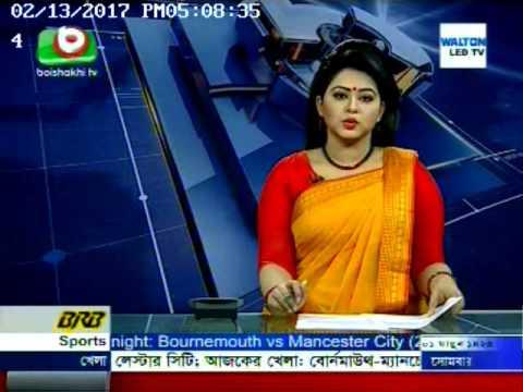 Rehab TV Clip  - Rehab Chittagong Fair - Boishakhi TV - 13.02.2017