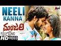 Manjari Neeli Kanna New Kannada HD Video Song 2017 Roopika, Prabhu, Amith Mathew Manu