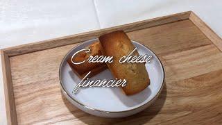 주콩's 홈베이킹   크림치즈 휘낭시에   만들기 쉬운…
