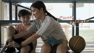 Pusong Naliligaw (OFFICIAL MUSIC VIDEO) - Sharlene San Pedro feat. Zack Tabudlo