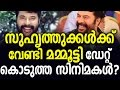 3 films done by Mammootty for his friends