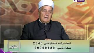 بالفيديو.. داعية إسلامي: الرسالة المحمدية جاءت للعالم بأكمله