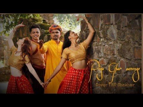Piya Ghar Aavenge | Kailash Kher | Cover Song | RV SHEKHAR | Bollywood Song ( Prod. RDC ) | #BLACKS
