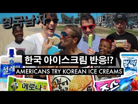 한국 아이스크림을 처음 먹어본 미국인들의 반응!? // Americans React to Korean Ice Creams!!