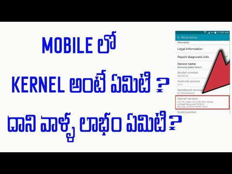 What is kernel in operating system Telugu Tech Tuts