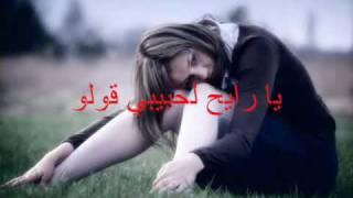 صلاح هليل - شبدنا نساوي
