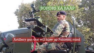 Is ATAGS A Better Artillery Gun Than Bofors? | Watch DRDO