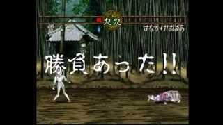 水木しげるの妖怪武闘伝:Combo Movie
