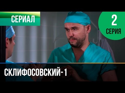 Отель Элеон 3 сезон: 5, 6 серии смотреть фильм онлайн