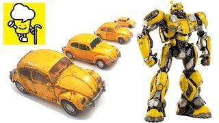Video Bumblebee Movie 2018 mpm 07 ss18 Volkswagen Beetle car with transformer トランスフォーマー download MP3, 3GP, MP4, WEBM, AVI, FLV Oktober 2019
