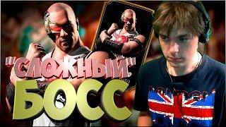 сЛОЖНОЕ ИСПЫТАНИЕ НА КАНО КЛАССИКА  - Mortal Kombat X Mobile KitOff Show