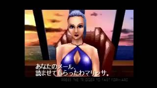 Time Crisis: Project Titan (PlayStation) Full Playthrough