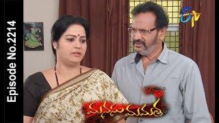 Manasu Mamata   24th February  2018  Full Episode No 2214  ETV Telugu