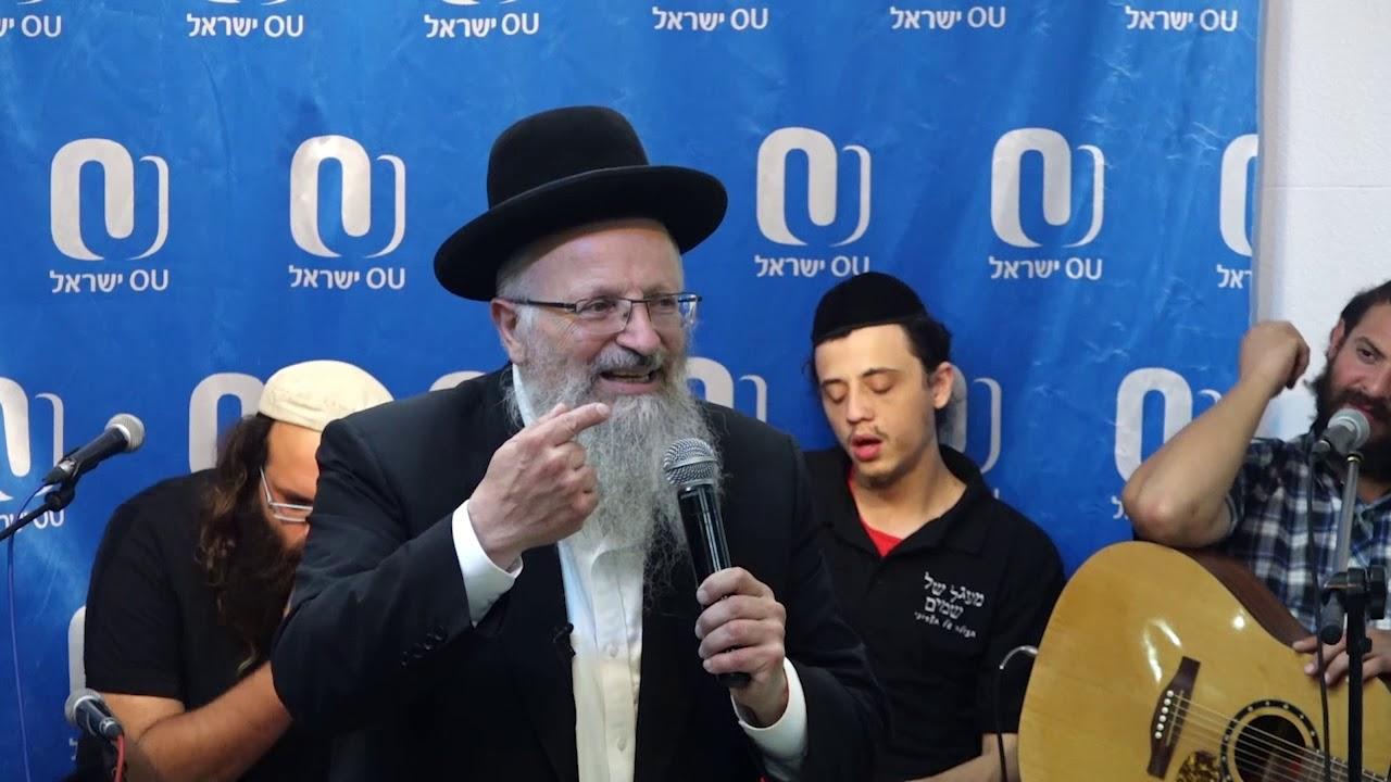 """הרב שמואל אליהו בשיחה עם נוער OU - חיזוק לקראת יום הכיפורים - תשרי התשע""""ט"""