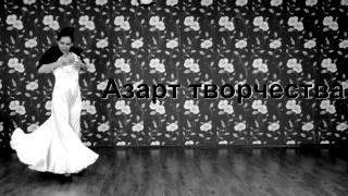 фламенко обучение студия танца MajeStick.mp4