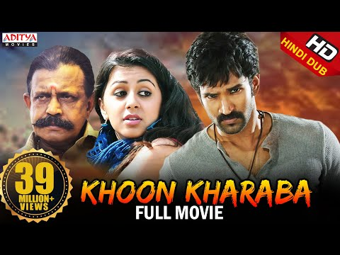 Khoon Kharaba (HINDI DUBBED MOVIE) ||...