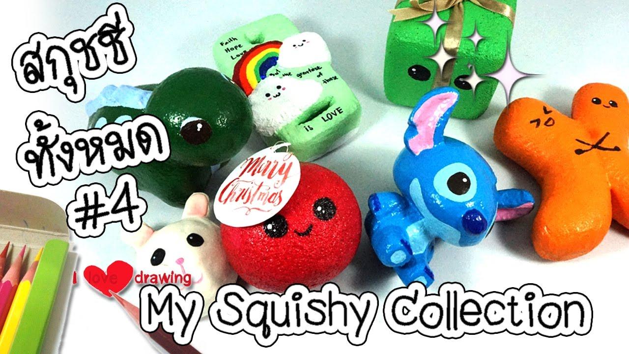 My Squishy Collection Ita : ?????????????? #4 My Squishy Collection #4 - YouTube