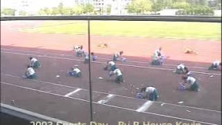 沙田官立中學陸運會 B House 啦啦隊 2003-Oct