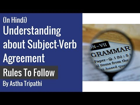 Subject Verb Agreement In English Grammar - Rules (SSC CGL| BANK PO | CDS | MBA) (in Hindi)