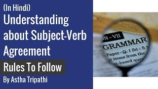Subject Verb Agreement In English Grammar - Rules (SSC CGL  BANK PO   CDS   MBA) (in Hindi)