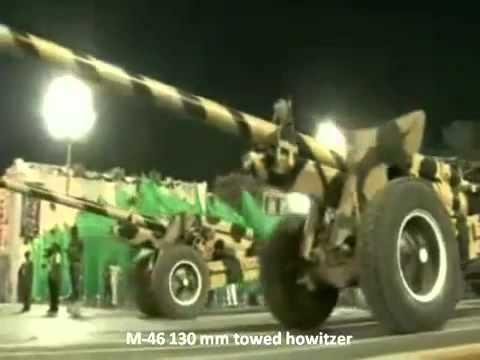 Libya Libyan army military power