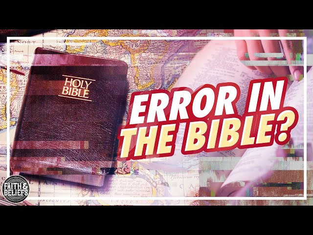 Does the Bible get Matthew 5:22 wrong? (Spoiler alert: Sometimes)