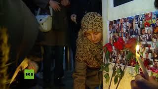 Protestas y vigilias en universidades de Irán tras admitir Teherán que derribó el avión ucraniano