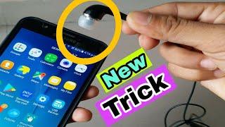 अब जब चाहो तब फोन को lock/unlock करो    mobile sensor secret trick