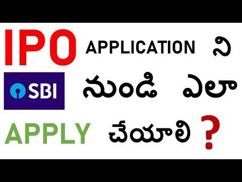 How to apply IPO (Telugu) from SBI Bank (ASBA) | ZERODHA | UPSTOX | Metropolis