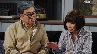 井深凉子(野際陽子)は『散れない桜』の出版取り下げに同意するが、そ...