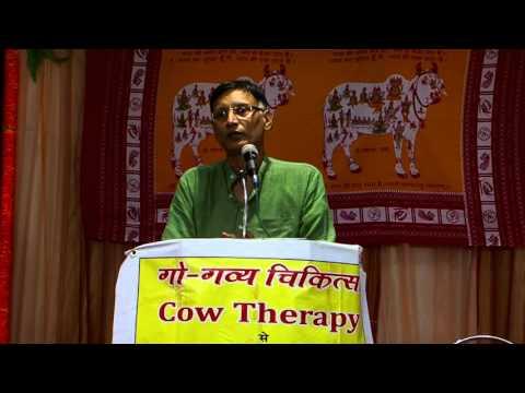 Uttam maheshwaris 7 hour course on cow theraphy उत्तम माहेश्वरी गाय चिकित्सा पर 7 घंटे का कोर्स