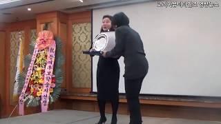 헌국연구재단 등재후보지 학술지  '한국미용예술경영학회'…