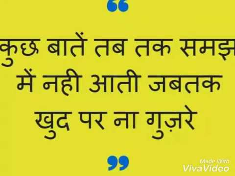 Gulzar Sahabu0027s Very Inspirational Quotes For Life Changing Very  Inspirational