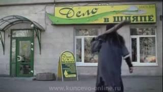 видео Все для шитья магазины в митино