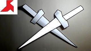 Как сделать одноручный короткий меч из бумаги А4?(, 2016-11-26T13:46:22.000Z)
