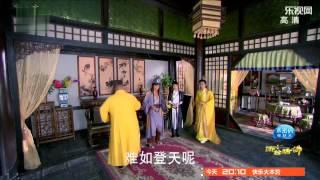 新济公活佛24 Xin Huo Fo Ji Gong 24