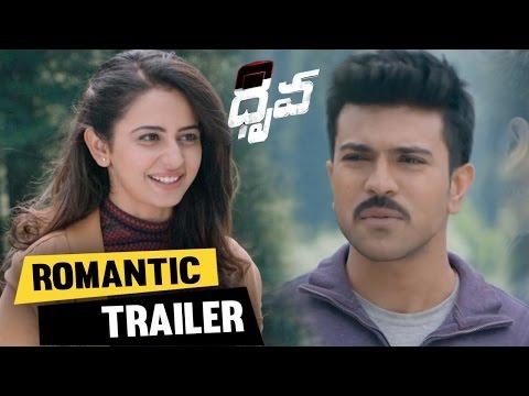Dhruva Romantic Trailer    Ram Charan, Rakul Preet