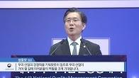제44회 국가품질경영대회 개최