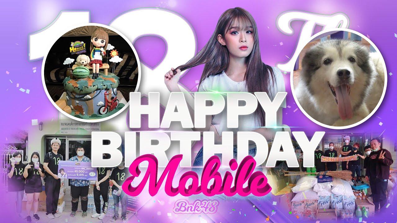 ฉลองวันเกิดปีที่ 18 ของ Mobile BNK48 - 9 July 2020 | MobileBNK48Home X ชาวเหรียญหยอดตู้