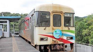 【阿佐海岸鉄道】 ASA-101 エンジン始動!甲浦駅