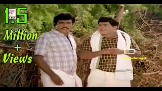 யோவ்வெயில்நேரத்துலவிதண்டாவாதம் பண்ணாதையாநாங்க நல்ல போலீஸ்காரங்க || Goundamani,Very Rare Comedy