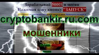 Как заработать 6 000 000 Сатоши на Ротаторе - ru.ifaucet.net !!!