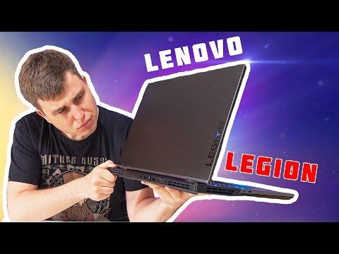 LENOVO LEGION Y740 - Обзор игрового ноутбука