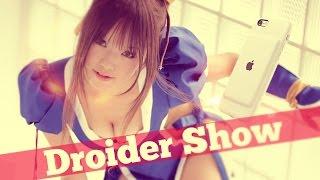 Droider Show #220 Горбатый Apple и контроль мессенджеров