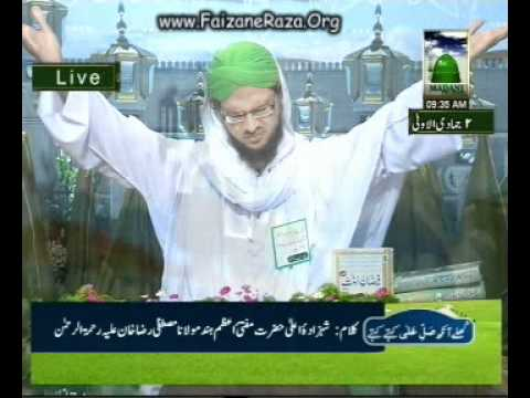 Junaid Shaikh Attari - Khuley Aankh Sall-e-Ala ( Morning Show) 6 April 2011