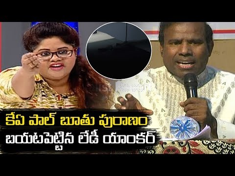 Anchor Swetha Reddy Vs KA Paul | Anchor Swetha Reddy Reveals Unknown Shocking Facts About KA Paul
