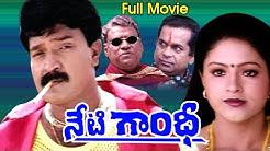 Neti Gandhi Full Length Telugu Movie || Rajasekhar, Rasi || Ganesh Videos - DVD Rip.