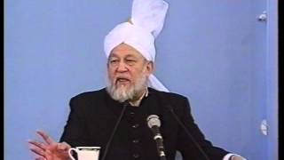 Urdu Khutba Juma on December 22, 1995 by Hazrat Mirza Tahir Ahmad